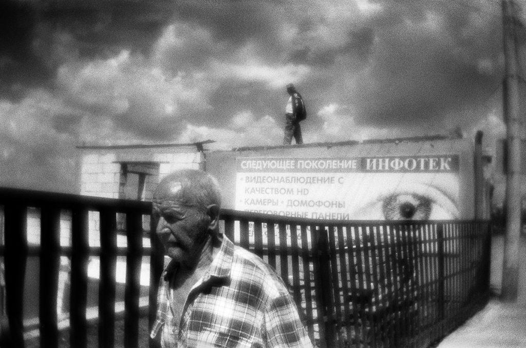 Syzran, Samara region. 19.06.2017