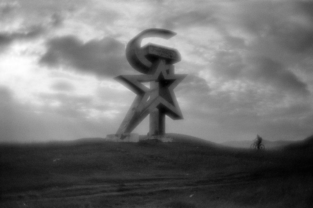 Satka town, Cheliabinsk region, 22.06.2017